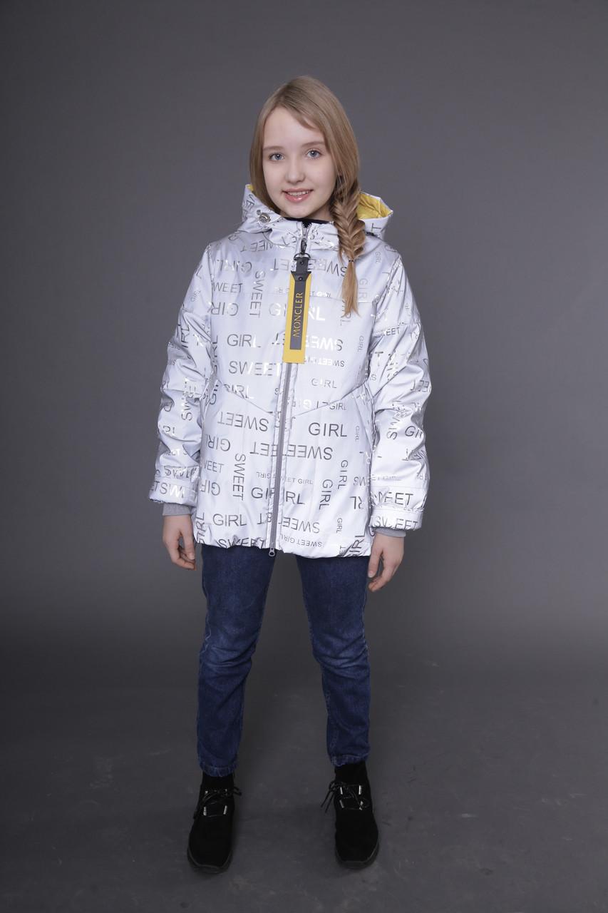 Подростковая демисезонная куртка на девочку 140-158 р
