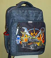 Рюкзак Assembly machine для начальных классов