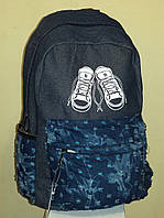 Рюкзак ZX-1603