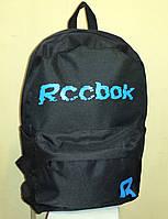 Рюкзак молодежный Reebok (черный)