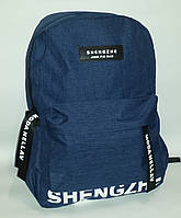 Рюкзак молодежный SH-1370