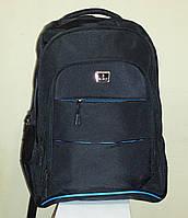 Рюкзак JN361