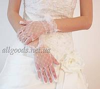 Перчатки гипюровые, кружевные