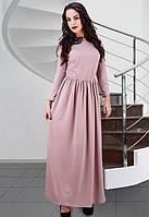 Пудровое платье макси