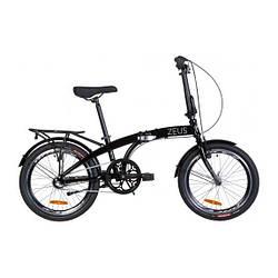 """Велосипед складной Dorozhnik Zeus 20"""" AL 14G на планетарной втулке Черный"""