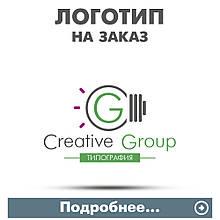 Логотип на замовлення для вашої компанії