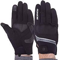 Мотоперчатки чоловічі з закритими пальцями SCOYCO MC75 розмір L чорні, фото 1