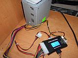 Блок живлення для комп'ютера 400W, фото 4