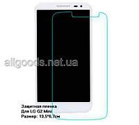 Пленка защитная 5 шт. на телефон  LG G2 Mini