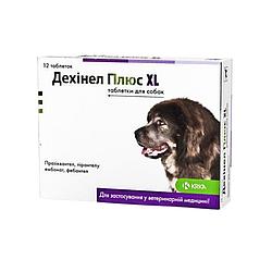 Таблетки Dehinel Plus XL Дехінел для собак великих порід від гельмінтів 1 табл/35 кг