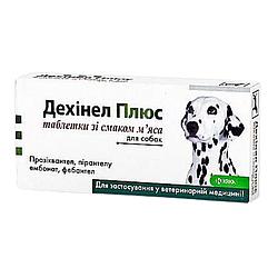 Таблетки Dehinel Plus Дехінел для собак малих та середніх порід від гельмінтів 1 табл/11 кг