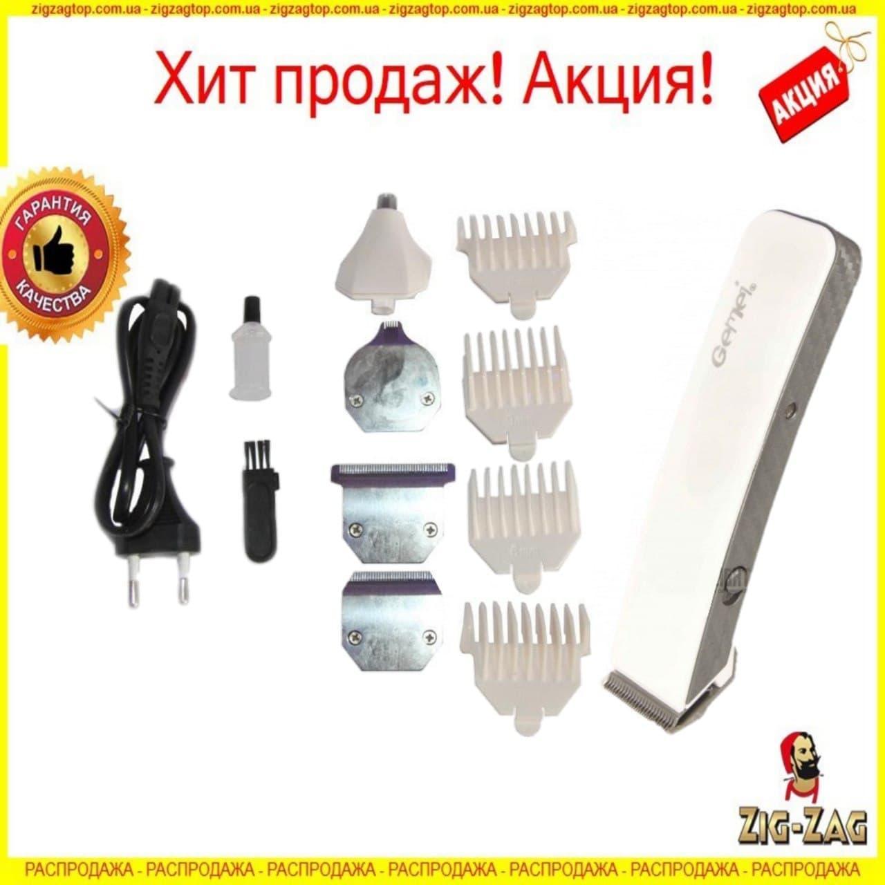 Профессиональная Машинка GEMEI GM - 586 4в1 для стрижки волос и бороды носа триммер бритва, тример