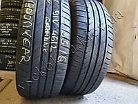 Шини бу 205/55 R16 Michelin