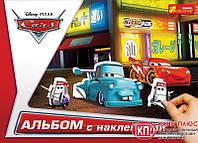 """Ранок Альбом с наклейками """"Тачки"""" арт.4510-11"""