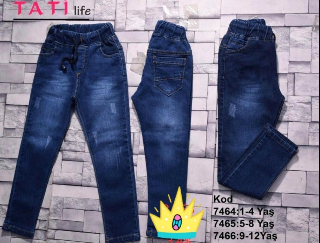 Штани джинси для хлопчиків 1-4 роки