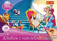 """Ранок Альбом с наклейками """"Принцесы №1"""" арт.4510-04"""