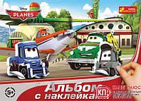 """Ранок Альбом с наклейками """"Самолетики"""" арт.4510-07"""