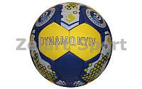 Мяч фут. Гриппи-5 ДИНАМО-КИЕВ