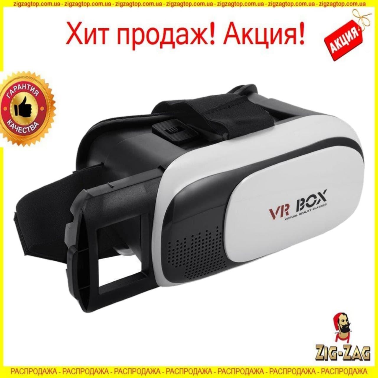 3D Очки Виртуальной Реальности VR Box 2.0 + ПУЛЬТ Шлем ВР БОКС обзор 95-100 градусов для Android и iOS NEW!