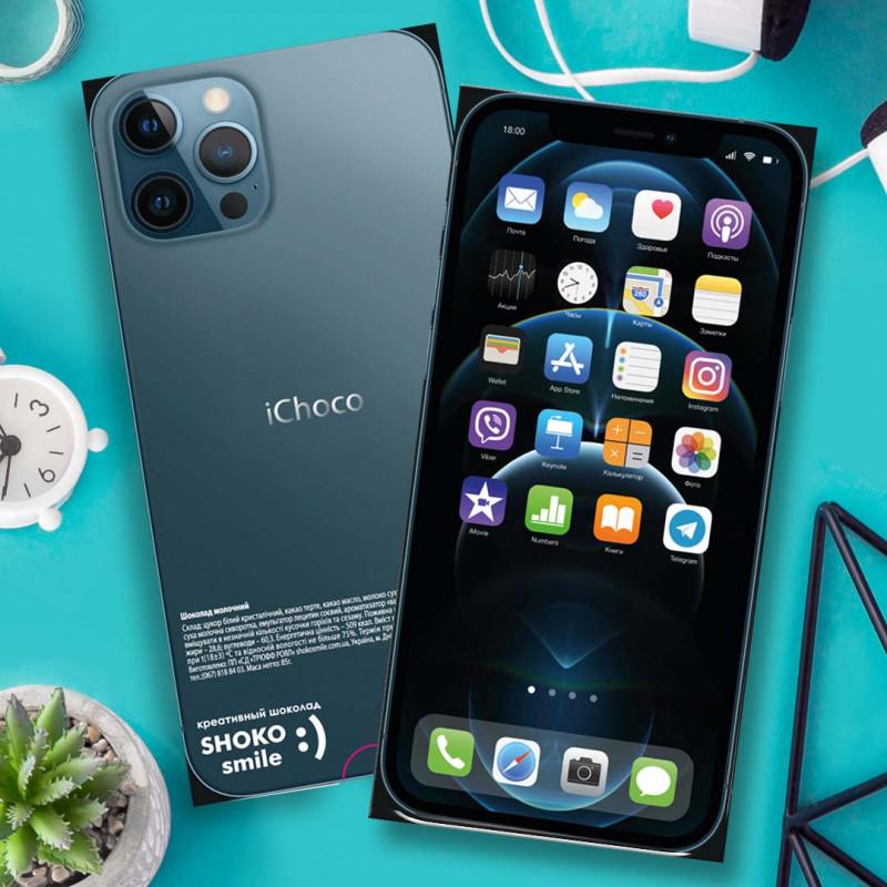"""Шоколадна плитка """"iPhone 11 Pro Max"""""""