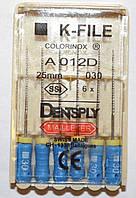 K-File 25мм, уп.6шт, №030, Dentsply Maillefer