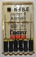 K-File 25мм, уп.6шт, №040, Dentsply Maillefer