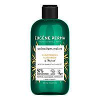 Шампунь для Сухого Пошкодженого волосся Eugene Perma Shampooing Nutrition à à Abricot , 300 мл, Харчування