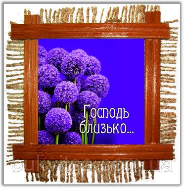 Бамбукова картинка №13