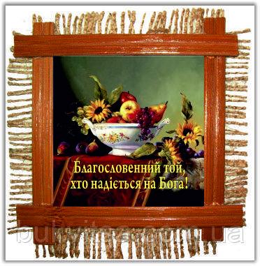 Бамбукова картинка №14