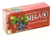 """Чай Принцесса Ява """"Ягодная поляна"""" каркаде и шиповник с ароматом лесных ягод 25 пакетов по 1.5г"""