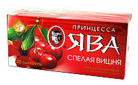 "Чай Принцесса Ява ""Спелая вишня"" каркаде и шиповник с ароматом вишни 25 пакетов по 1.5г"