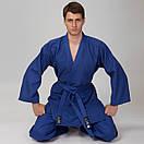 Кимоно для дзюдо синее Matsa MA-0015 (хлопок, размер 0-6 (130-190 см), плотность 450 г/м2), фото 2