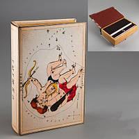 """Книга-сейф """"Близнецы"""" оригинальный подарок на день рождения"""