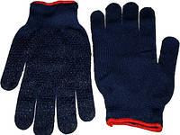 Рукавички робочі синтетика синя з пвх покриттям