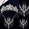 Диадема и серьги, ДАНИЭЛЬ набор, свадебная бижутерия, корона и серьги, фото 3