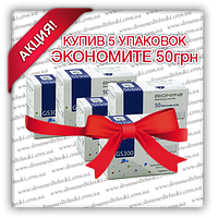 "Набор Тест-полосок ""Bionime GS 300"" 5 уп. (250 шт.)"