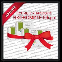 "Набор Тест-полосок ""Bionime GS 550"" 5 уп. (250 шт.)"