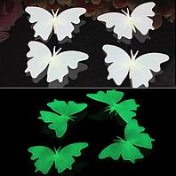 """Наклейка на стену, пластиковые наклейки, украшения стены наклейки """"бабочки 3D светящиеся в темноте"""" 4шт набор"""