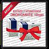 "Набір Тест-смужок ""Біонайм GS 300"" 2 уп. (100 шт.)"