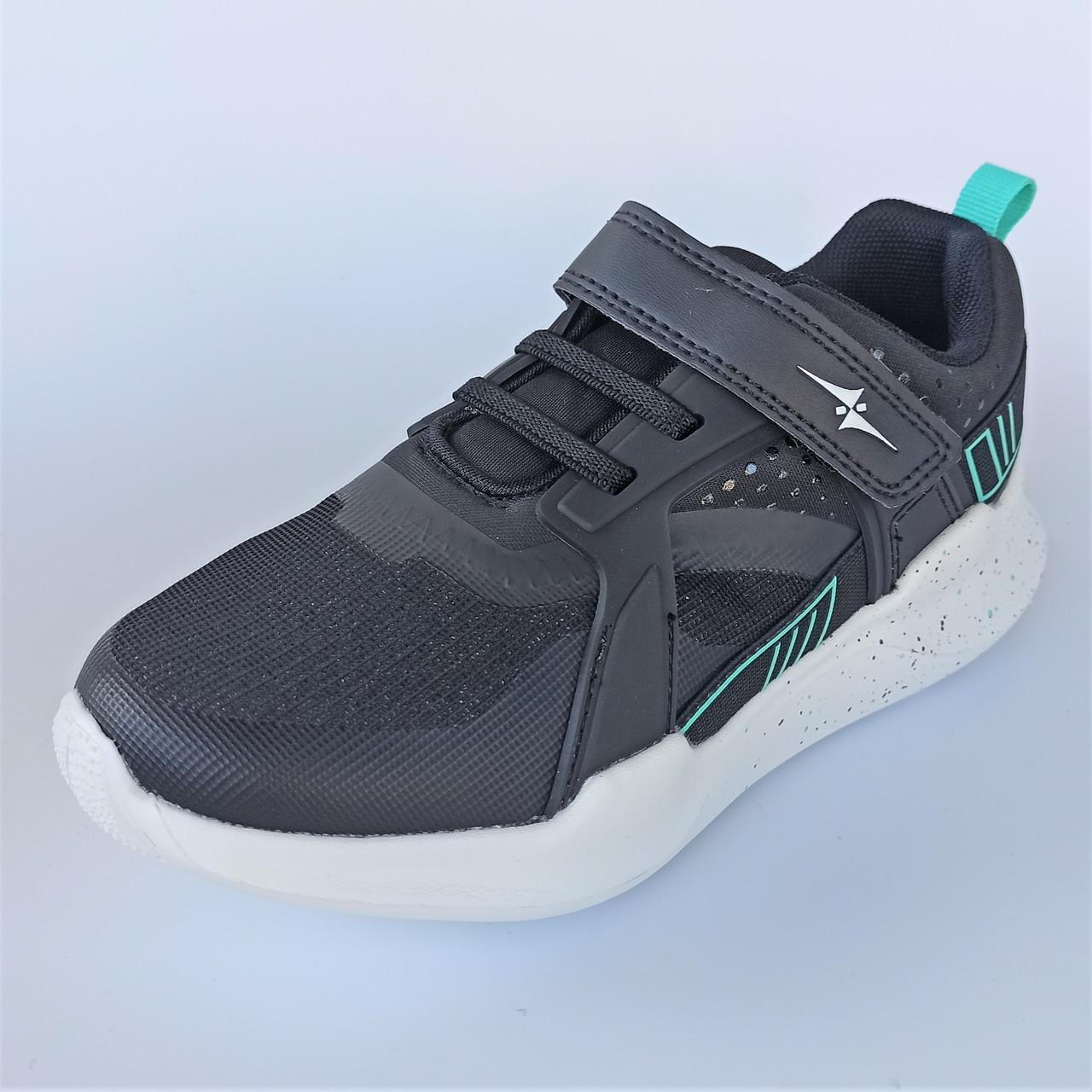 Детские кроссовки с сеткой, Bona размеры: 31-36