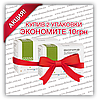 "Набор Тест-полосок ""Bionime GS550"" 2 уп. (100 шт.)"
