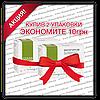 "Набор Тест-полосок ""Rightest Bionime GS550 и ELSA"" 2 уп. (100 шт.)"