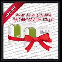 "Набір Тест-смужок ""Біонайм GS 550"" 2 уп. (100 шт.)"