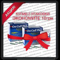 """Набор тест-полосок """"On Call Plus"""" 2 уп. (100 шт.)"""