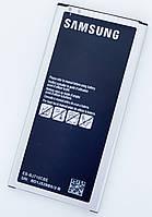 Аккумуляторная батарея (АКБ) для Samsung EB-BJ710CBC (J710 Galaxy J7 (2016)) , 3300 mAh