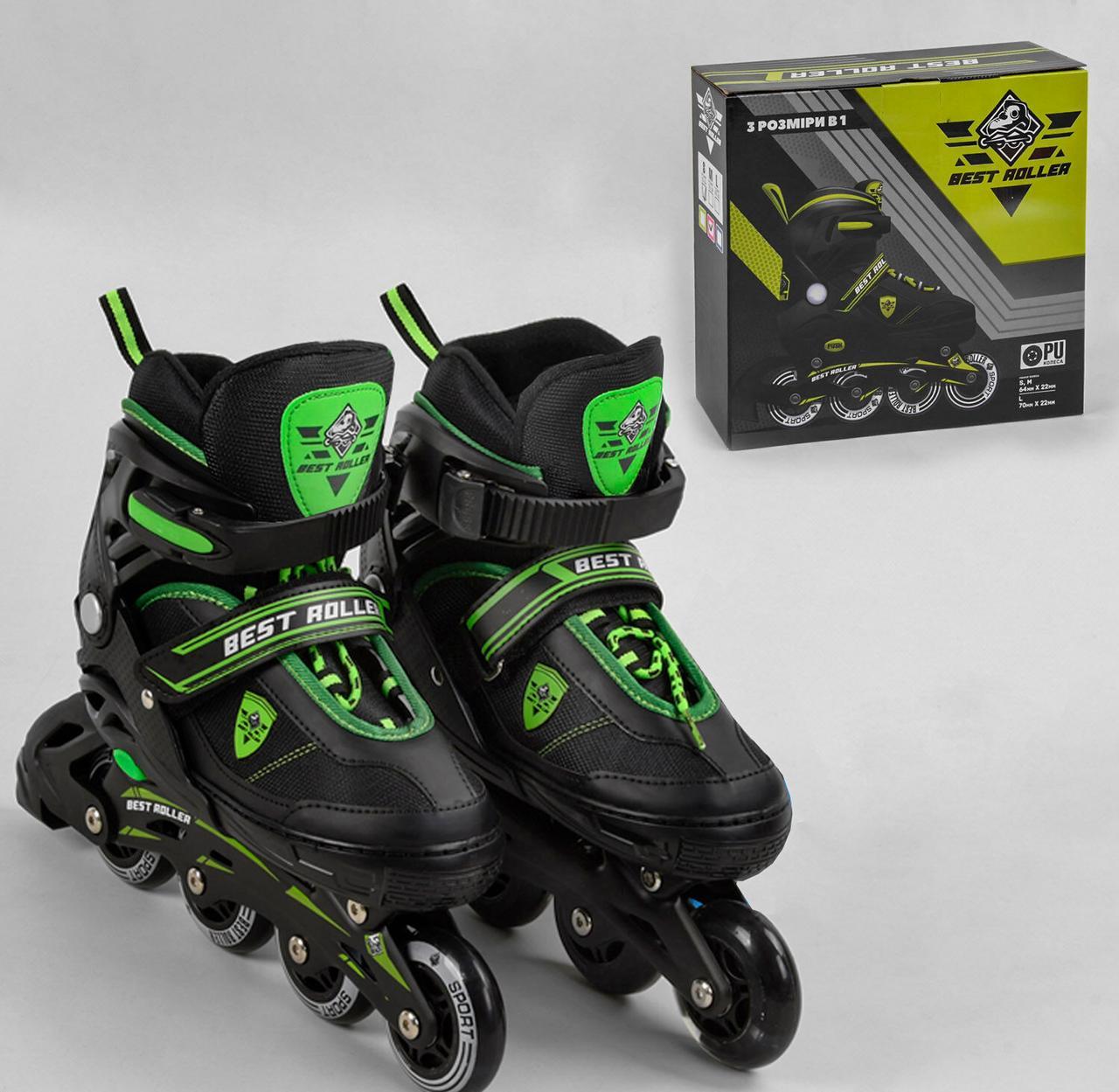 Дитячі ролики з регулюванням розміру, PU колесами 66008-М Best Roller (розмір 35-38), колір зелений