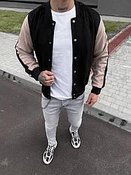 Мужской бомбер осенний стильный (черный) легкая куртка на осень sc16