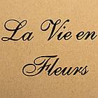 """Коробка для квітів набір 3 шт. """"La vie en fleurs"""" бежеві, фото 3"""