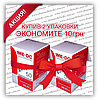 """Набор тест-полосок """"Ime-Dc"""" (2 уп.) (100 шт.)"""