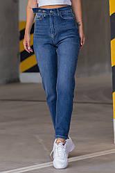 Женские стрейчевые демисезонные джинсы mom